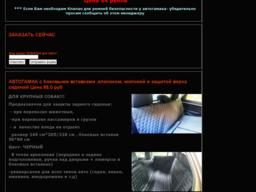 Автогамак для собак стеганый универсальный в авто